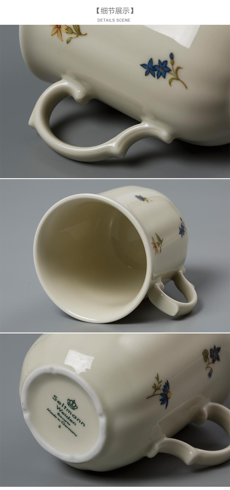 德国原产Seltmann Weiden陶瓷茶杯水杯咖啡杯细节展示