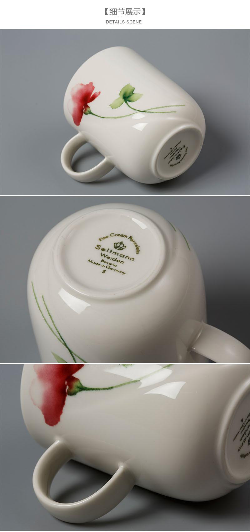 德国原产Seltmann Weiden陶瓷茶杯水杯细节展示