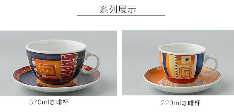 Seltmann Weiden陶瓷欧洲几何图形咖啡杯系列展示