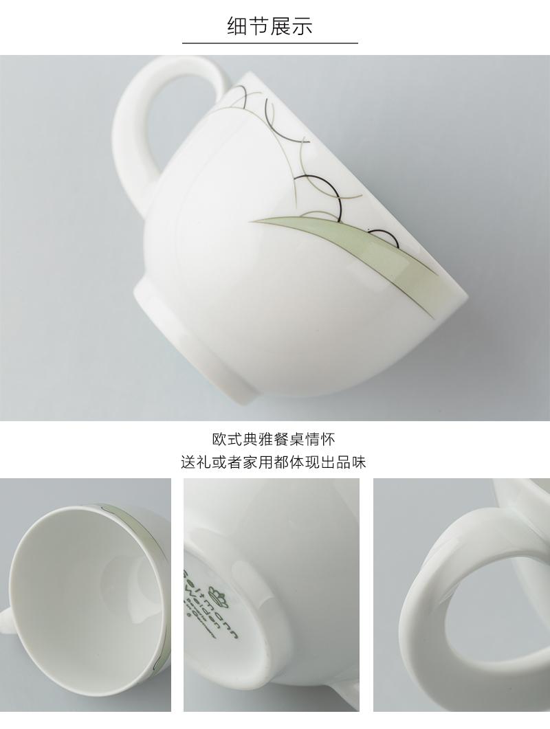 Seltmann Weiden陶瓷南湾风情咖啡杯细节展示
