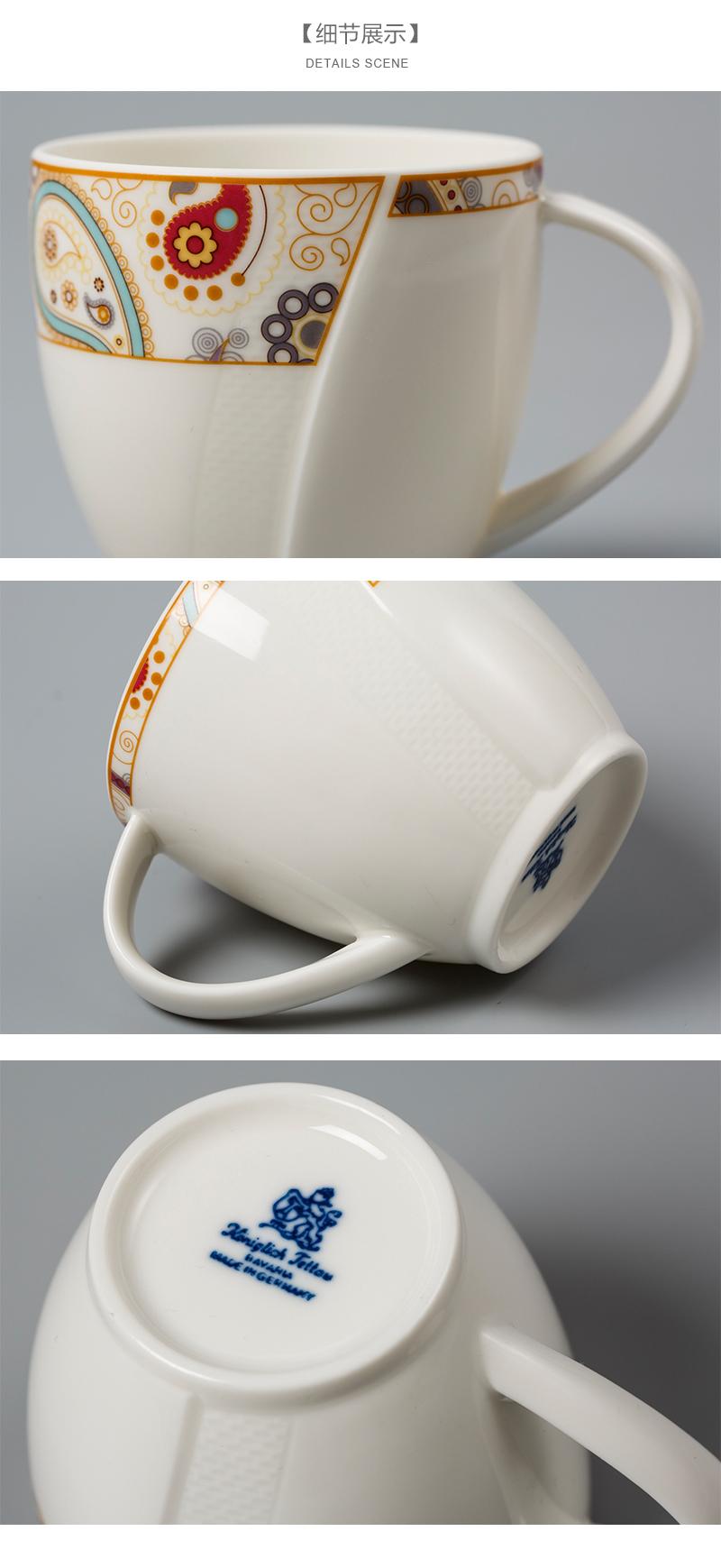 Seltmann Weiden佩斯利图案系列陶瓷咖啡杯细节展示