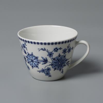 德国SeltmannWeiden青花陶瓷咖啡杯  茶杯巴伐利亚系列210ml