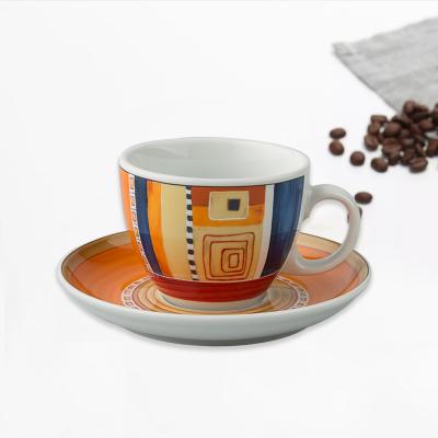 德国原产Seltmann Weiden陶瓷咖啡杯  欧洲几何图形彩色220ml