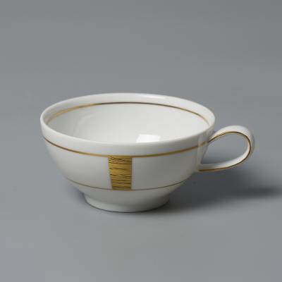德国原产Seltmann Weiden咖啡杯  白底镀金陶瓷水杯茶杯140ml