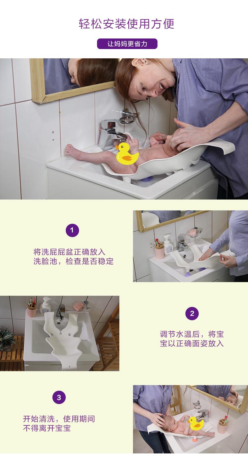 mathos loreley浴盆架,轻松安装,使用方便,让妈妈更省力。1、将洗屁屁盆正确放入洗脸池,检查是否稳定。2、调节温水后将宝宝以正确面姿放入。3、开始清洗,使用期间不得离开宝宝。