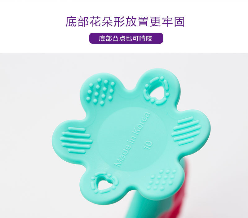 mathos loreley宝宝牙胶咬胶磨牙棒西瓜形状:底部花朵形放置更牢固,底部凸点也可啃咬。