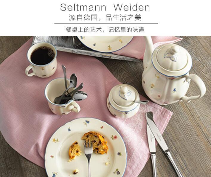 Seltmann Weiden源自德国 品生活之美