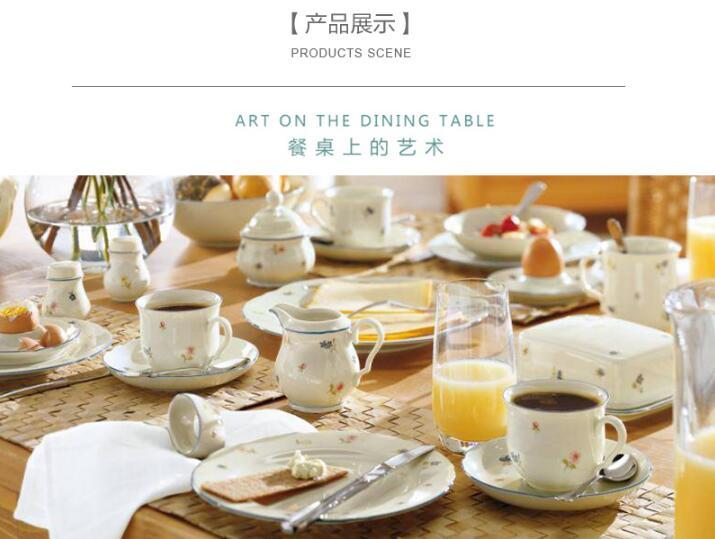 Seltmann Weiden产品展示 餐桌上的艺术