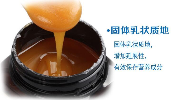 麦利卡麦卢卡蜂蜜UMF5+固体乳状