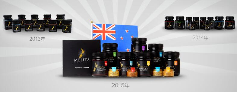 Melita蜂蜜不同规格的UMF