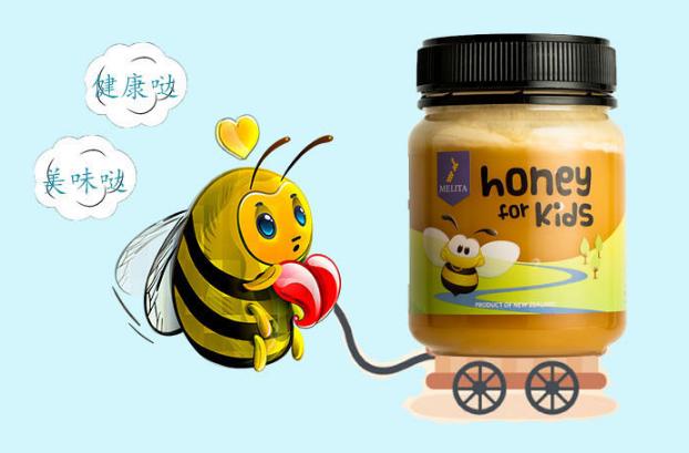 新西兰麦利卡儿童蜂蜜价格适中 健康美味
