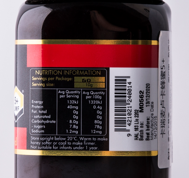 新西兰KARE麦卢卡蜂蜜UMF5+