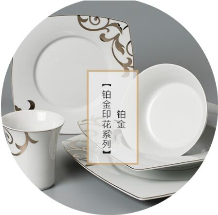 德国Seltmann Weiden陶瓷碗套装铂金印花系列