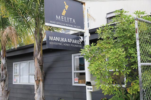 Melita工厂外部