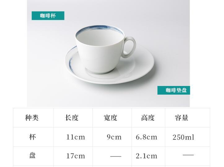 Seltmann Weiden咖啡杯规格