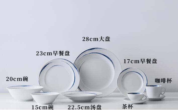 蓝描系列Seltmann Weiden瓷器产品尺寸