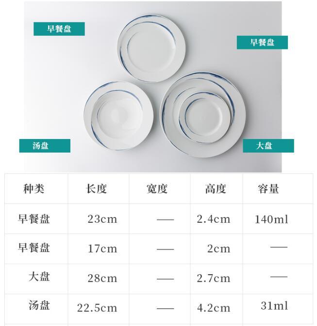 Seltmann Weiden瓷器餐具:早餐盘、大盘、汤盘的尺寸及容量