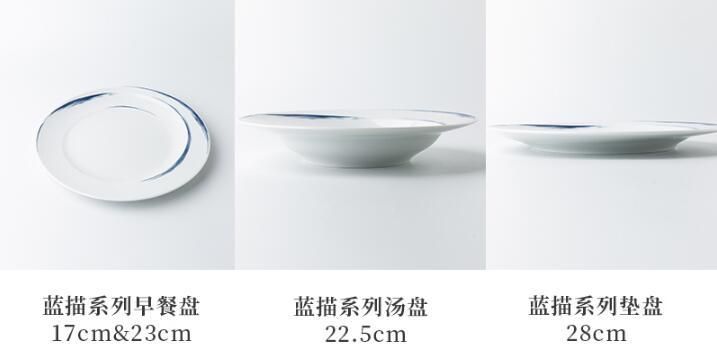 Seltmann Weiden蓝描系列餐盘——各种规格的瓷器餐具