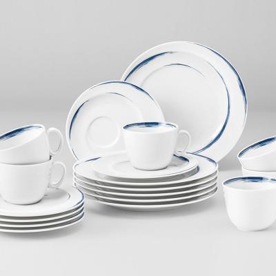 Seltmann Weiden瓷器汤盘  德国原产蓝描系列餐盘22.5cm