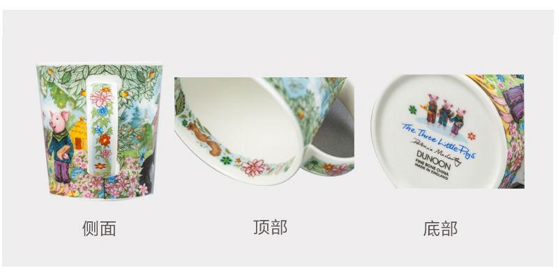 英国丹侬Dunoon骨瓷水杯马克杯茶杯三只小猪水杯细节图案