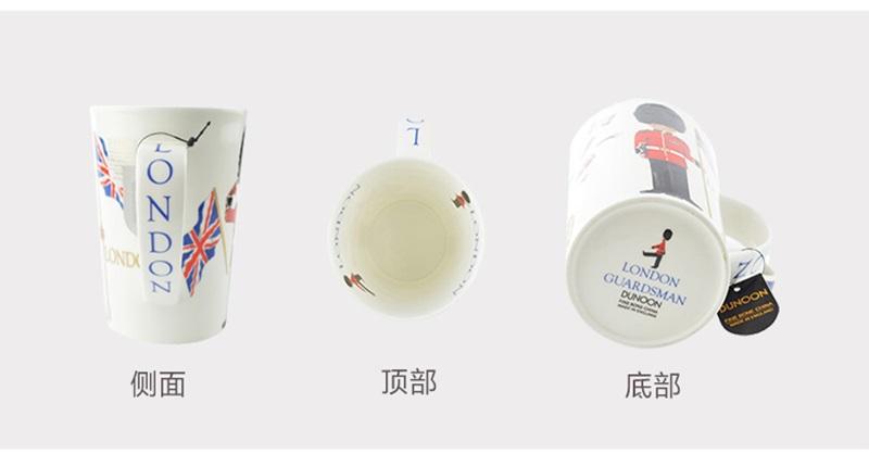 英国丹侬Dunoon骨瓷水杯马克杯茶杯伦敦卫兵水杯细节图