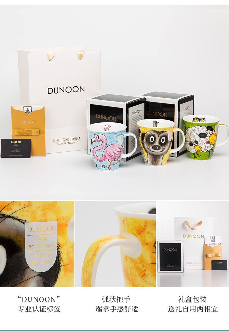 英国DUNOON丹侬骨瓷杯马克杯树獭狐獴水杯包装