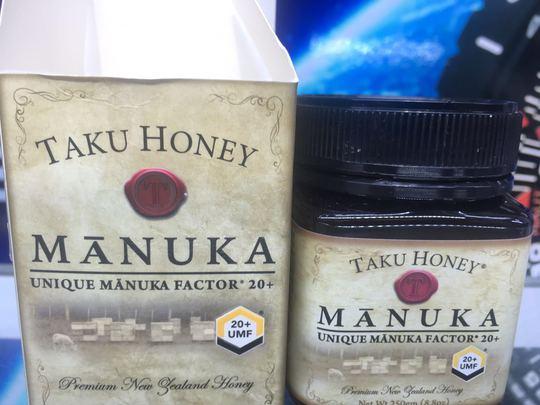TAKU麦卢卡蜂蜜UMF20+瓶装