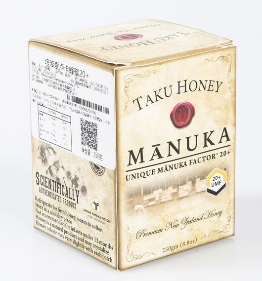 UMF20+TAKU麦卢卡蜂蜜