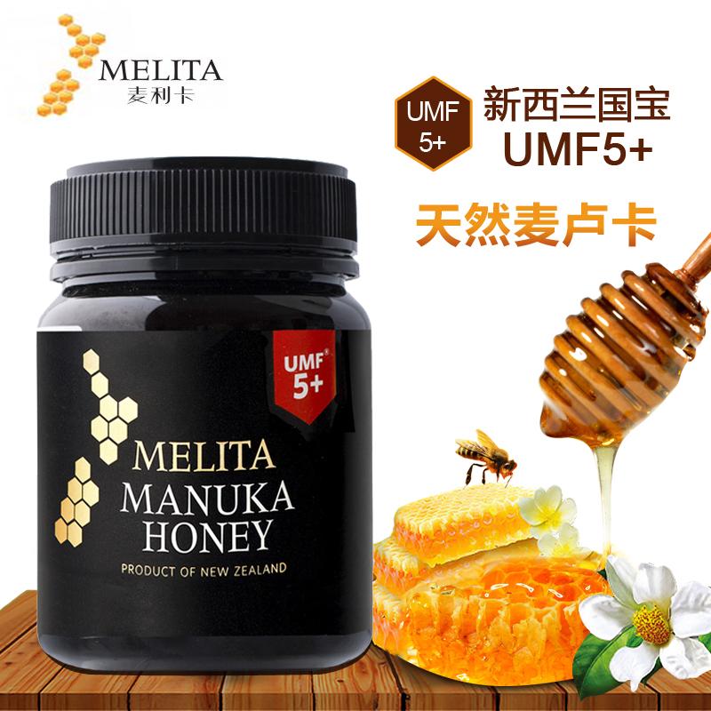 新西兰Melita 麦卢卡蜂蜜UMF5+340g黑色