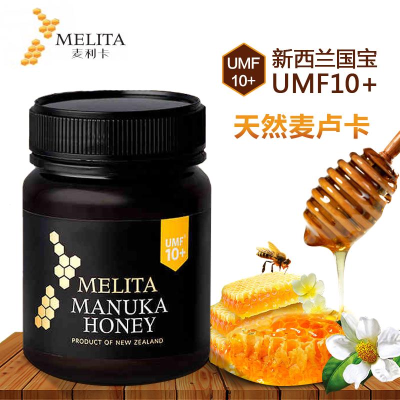 新西兰Melita 麦卢卡蜂蜜UMF10+340g黑色