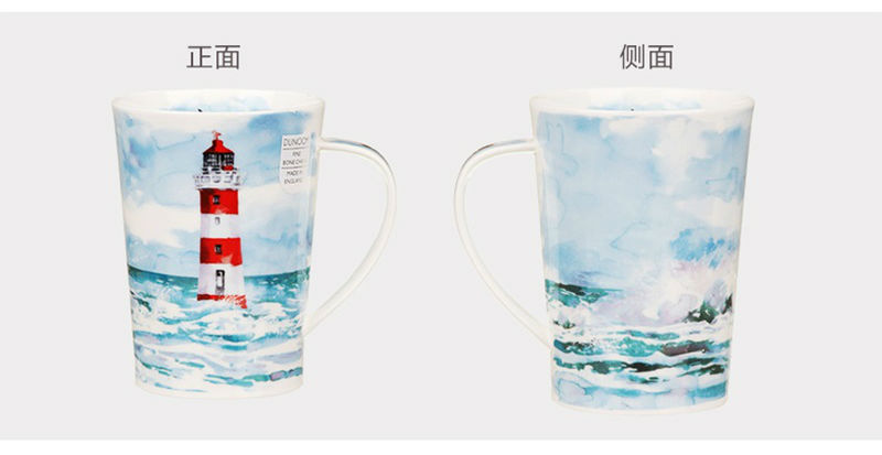 英国丹侬Dunoon骨瓷茶杯马克杯隐居地灯塔暖心系列水杯