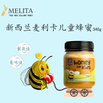 新西兰麦利卡Melita 儿童蜂蜜透明瓶装340g