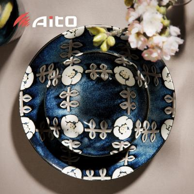 AITO美浓烧陶瓷碗碟套装 【Nordic-Flower四季餐桌系列】晚晴