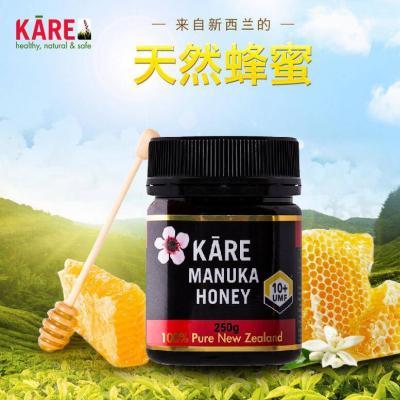 新西兰Kare 麦卢卡蜂蜜UMF10+卡瑞蜂蜜250g