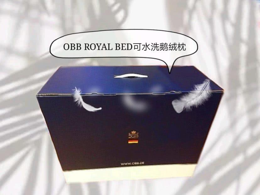 OBB royalbed水洗鵝絨枕測評