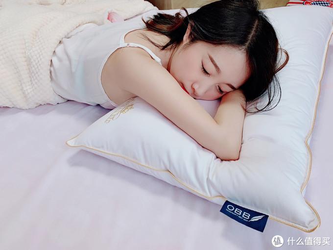 趴着睡的承托力依然很好